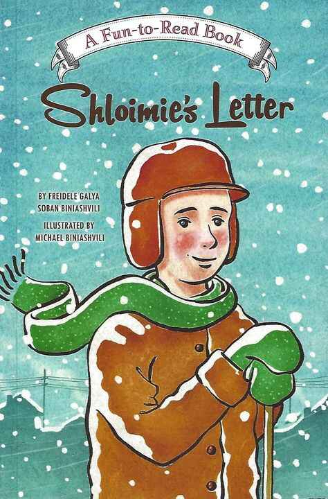 Shloimie Paporovich enjoys a lot of things:  collecting stamps, playing baseball, and spending time with his best friend...