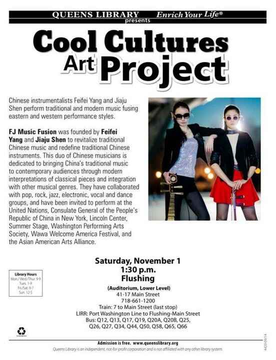 Feifei and Jiaju Concert on November 1st! You cannot miss it!