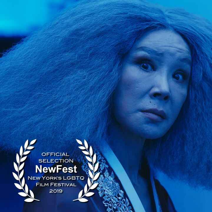 We're excited to announce #peppershort has been invited to screen at NewFest as part of the Nocturnal Dream Shows shorts...