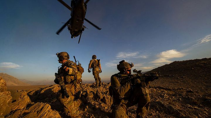 Special Forces Inc's cover photo