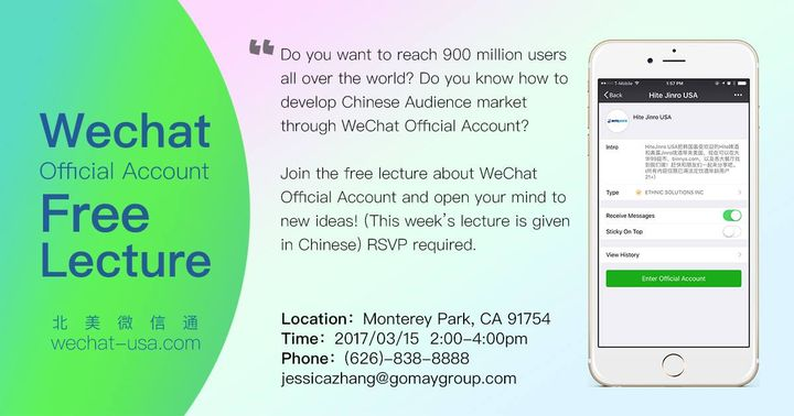 Do you want to reach 900 million users all over the world? Do you know how to develop Chinese Audience market through We...