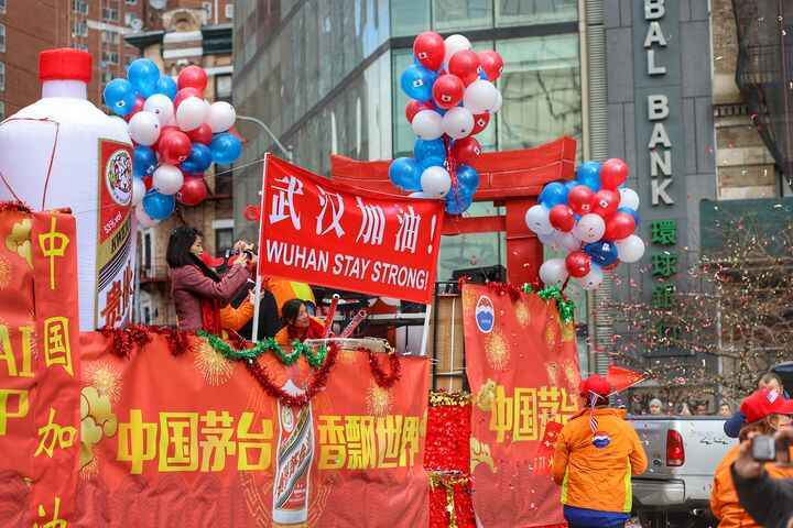 It's time to celebrate Chinese Lunar New Year!  While, New Yorkers, do you remember the 2020 Chinatown Lunar New Year Pa...